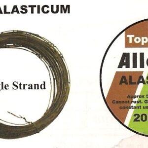 ALLCOCK ALASTICUM NON CABLED 20LB