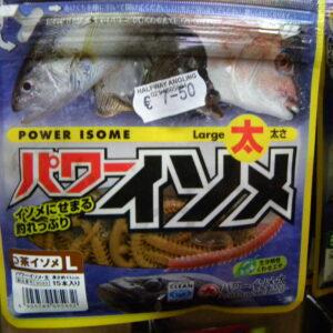 MARUKYU POWER ISOME LARGE BROWN